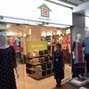 バングラデシュの地産地消ソーシャルビジネス「グラミンユニクロ」の店舗に行ってみた