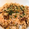 【1食162円】神戸牛脂ガーリックもち麦バター醤油混ぜごはんの作り方