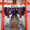 歌舞伎の日 2月20日