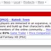 米Ask Jeeves、スマートアンサーに「ゲーム」と「レシピ」を追加
