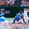 2017 93rd game@東京ドーム vs De
