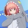 『スロウスタート』 第十話「サメのいとこ」