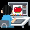 Webデザイナーの実力を読み解く、ポートフォリオへの確認事項