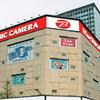 グランドオープンしたビックカメラAKIBA店に行ってみた