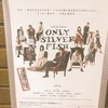 ONLY SILVER FISH 感想。