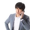 「電話がきたら困るから中国アプリが使えない」方のための、電話問答例まとめ