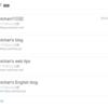 複数のはてなブログの同時運営
