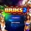BRIKS 2 プラチナトロフィー 取得