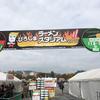 すごい煮干しラーメン凪(ひろしまラーメンスタジアム2018)
