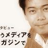 長谷川豊さんの「ちょっとズレてる」感。過激な発言はするけど、住所を晒されるのは許せん!