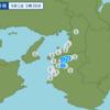 午前5時39分頃に和歌山県北部で地震が起きた。
