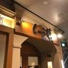 しゃぶ菜 ユニバーサルシティウォーク店(大阪市)