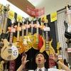 綾川うどん好きスタッフによるブログ~かけ269杯目~レアなギターが一杯!編