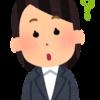 【就活】グランドスタッフ 面接時の髪型について