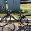 自転車を買いました