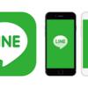 LINE、仮想通貨決済導入を検討、Facebook・Telegramも仮想通貨採用となるか