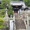 【京都】柳谷観音(楊谷寺)に行ってきました~京都旅行 京都観光 国内旅行 寺院巡り