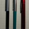 普段用のボールペンだけど、意外と迷う僕だけど?(笑)