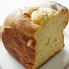大倉山のパン屋「トツゼン ベーカーズ キッチン」
