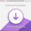 #010 Visual Studio for Mac 使ってみた