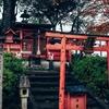 奈良と京都