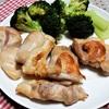 鶏胸肉の塩焼き