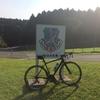 ロードバイク チーム練 de 青山、美杉