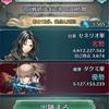【投票大戦】2回戦、攻撃開始!