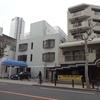 No.59⌒★東京赤坂乃木神社【東京都港区】