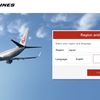 アラスカ航空のマイルでJAL特典航空券の予約と座席指定をする方法