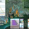 東京湾の水質汚染、ガンジス川を超える数値?カキを使った大規模な水質浄化実験でカキ全滅 下水たれ流しの恐怖 - 情報速報ドットコム(2019年8月18日)