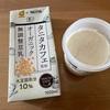豆乳ヨーグルトは豆乳より身体にいい。