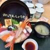 海老名市大谷南 海老名サービスエリア上り線の「海鮮丼がってん寿司 海老名SA店」でがってん名物海鮮丼