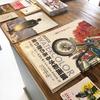 個展で着る春物を探しに!山口県防府市のセレクトショップFROG's TAIL (フロッグステイル)
