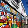 1月17日 横浜市保土ケ谷区のアマテラスに昼から行ってきました