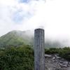 三鈷峰【鳥取県 大山】~大山のもう1つのピーク三鈷峰。弥山とは違うアドベンチャーたっぷりの登山道~【2020年8月】