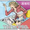新連載「THE COMIQ」はどんな漫画?あらすじや主要キャラクターを紹介。