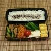2018年3月30日  豚肉と小松菜炒め弁当