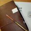 トラベラーズノートとジブン手帳の二冊使い