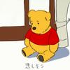「ウサギと行く東京ディズニーランド⑩~カルロスの忍耐と箱婆さんの占星術~」
