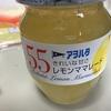 さっぱりすっきりレモンジャム【レビュー】『レモンママレード』アヲハタ