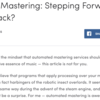 Pro Audio Filesが各AIマスタリングサービスの特色を試聴して比較できる記事を公開中