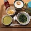 今日の朝ごはん☆蒸しパン&コッシ―トレーナー♪ FPの課題作成の日