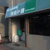 TEA ROOM 毬藻の詩/北海道札幌市