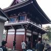 日本伝統の技に触れる