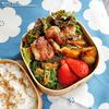 #503 鶏ムネ肉のバジルソテー弁当