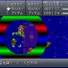 クロノ初期レベル、マヨネー戦(DS版クロノトリガー)