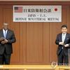 (韓国反応) 日米、台湾海峡の有事の際、緊密に協力…。国防長官会談で確認