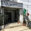 姫路 「イタリアン料理 La Latini ラ・ラティーニ」が美味しくてアットホームな理由とは!?
