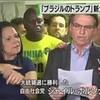 「日本人のはチッコイ」とブラジル大統領。実測ではブラジルの方が短小(笑)